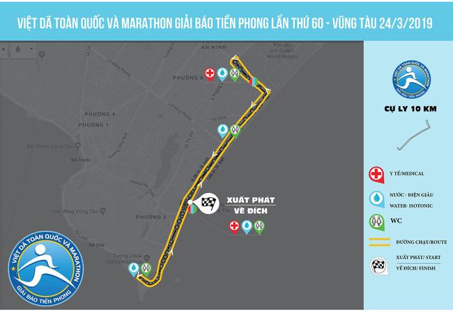 Tiền Phong Marathon 2019: Đường chạy mới dài kỷ lục trong 60 năm - Ảnh 4.