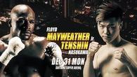 Floyd Mayweather nói về Tenshin Nasukawa: Một võ sĩ trẻ, nhanh nhẹn và khát khao chiến thắng!