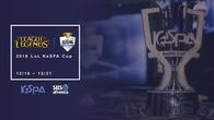 KeSPA công bố đội hình các đội tham gia round 1 của KeSPA Cup 2018