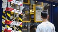"""""""Vui thôi"""" và bi kịch của những tay nghiện cá độ ở Hong Kong"""
