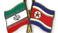 Nhận định tỉ lệ cược kèo bóng đá tài xỉu trận: U23 Iran - U23 Triều Tiên