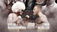 Dana White tự tin UFC 229 sẽ phá cực sâu kỷ lục xem trực tiếp trên truyền hình