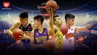 4 tài năng trẻ đáng chú ý nhất VBA 2017