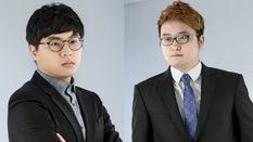 SK Telecom T1 quyết định chia tay với các HLV PoohManDu và Bengi