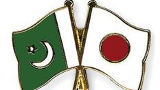 Nhận định tỉ lệ cược kèo bóng đá tài xỉu trận: U23 Pakistan - U23 Nhật Bản