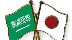 Nhận định tỷ lệ cược kèo bóng đá tài xỉu trận: U23 Saudi Arabia vs U23 Nhật Bản