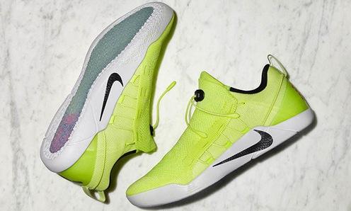 Nike Kobe A.D. NXT, đôi giày đột phá mới của Kobe